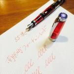 Kobe INK物語 55集は南京町