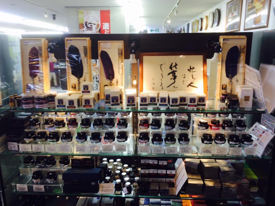 Kobe INK物語 取り扱い店 巡り