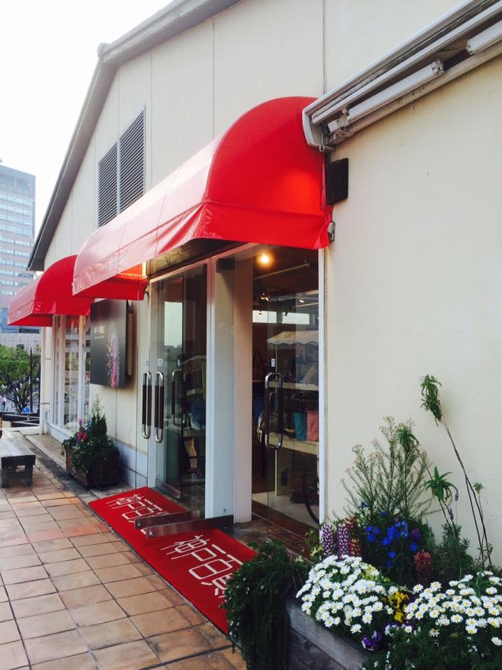 ハーバーランド モザイク神戸百貨店
