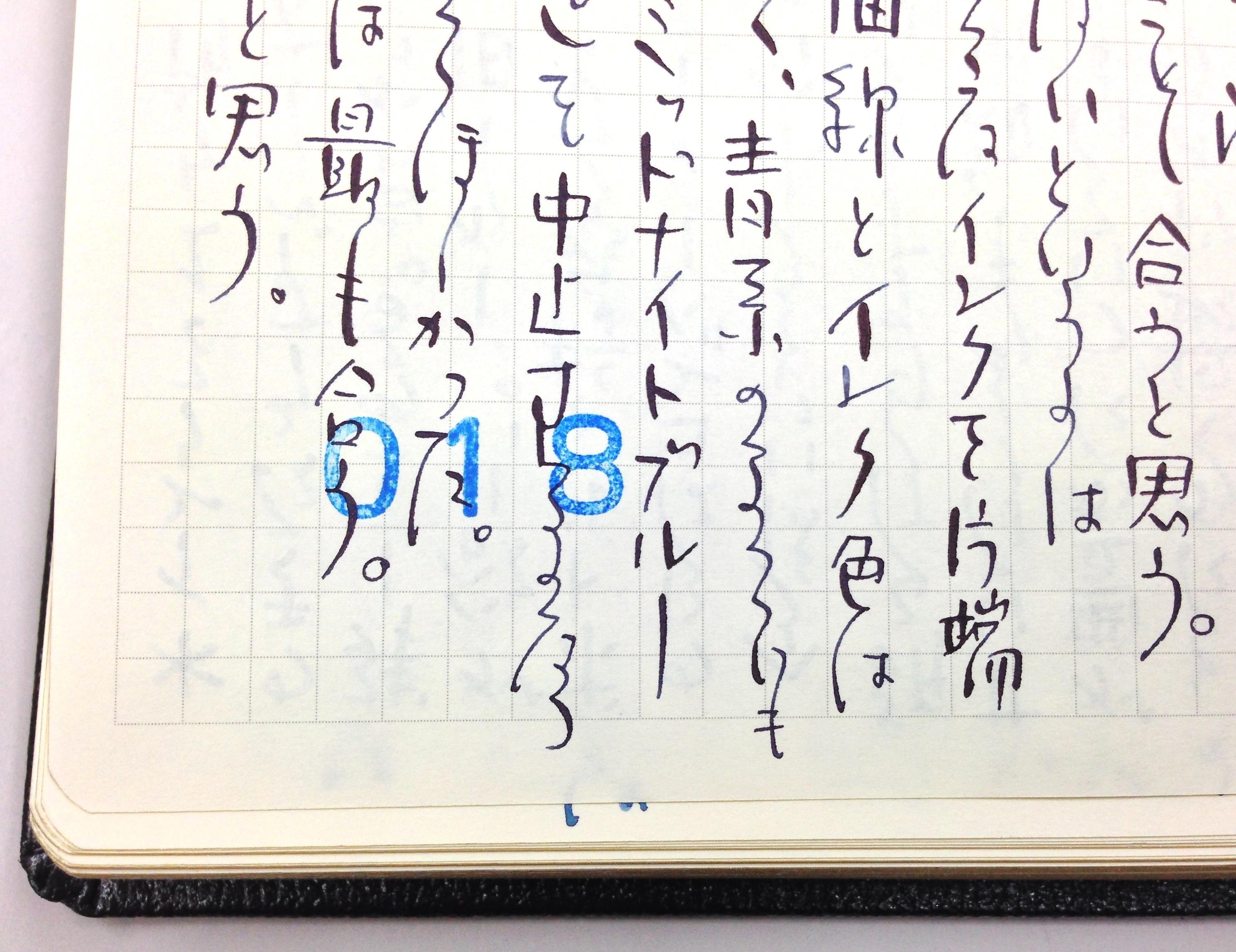 シヤチハタ ページナンバースタンプ
