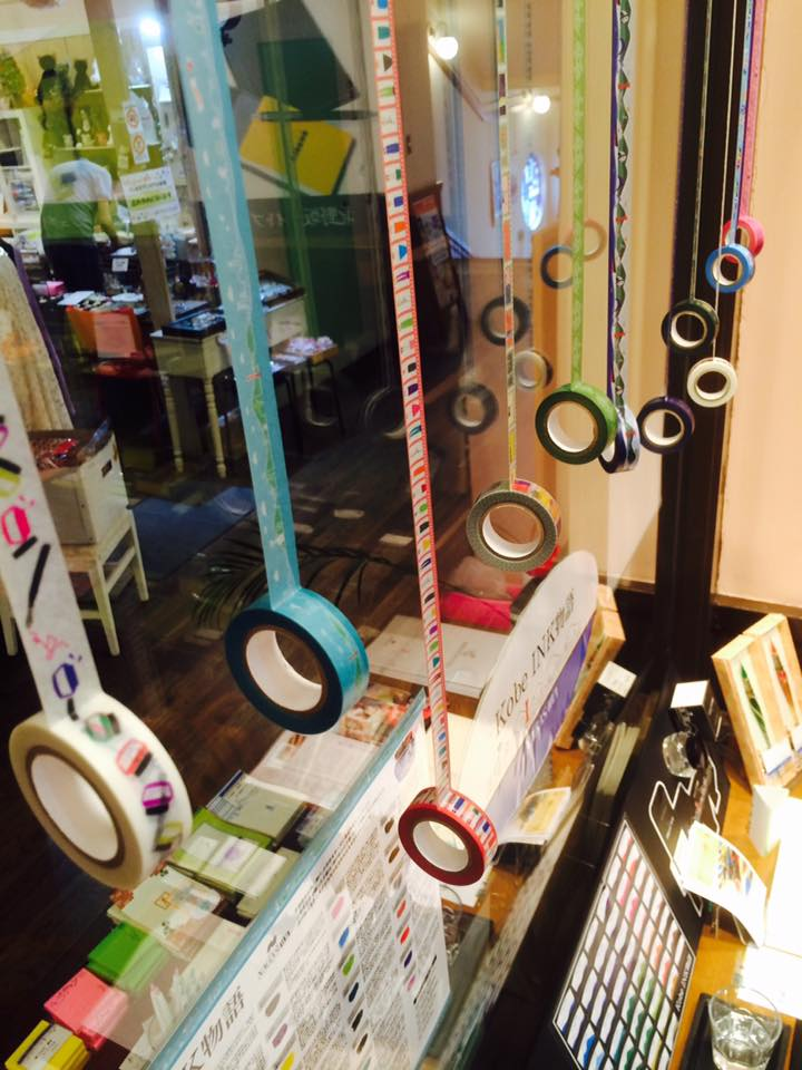 Kobe オリジナルマスキングテープ