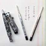 万年筆シリーズのボールペン軸
