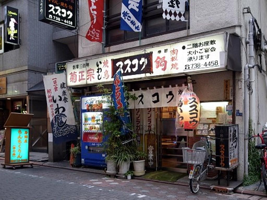 grillsuzukou22