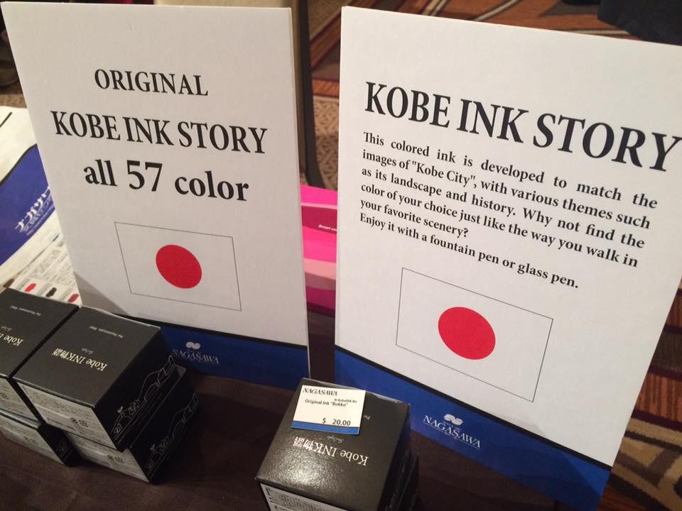 神戸インク アメリカ