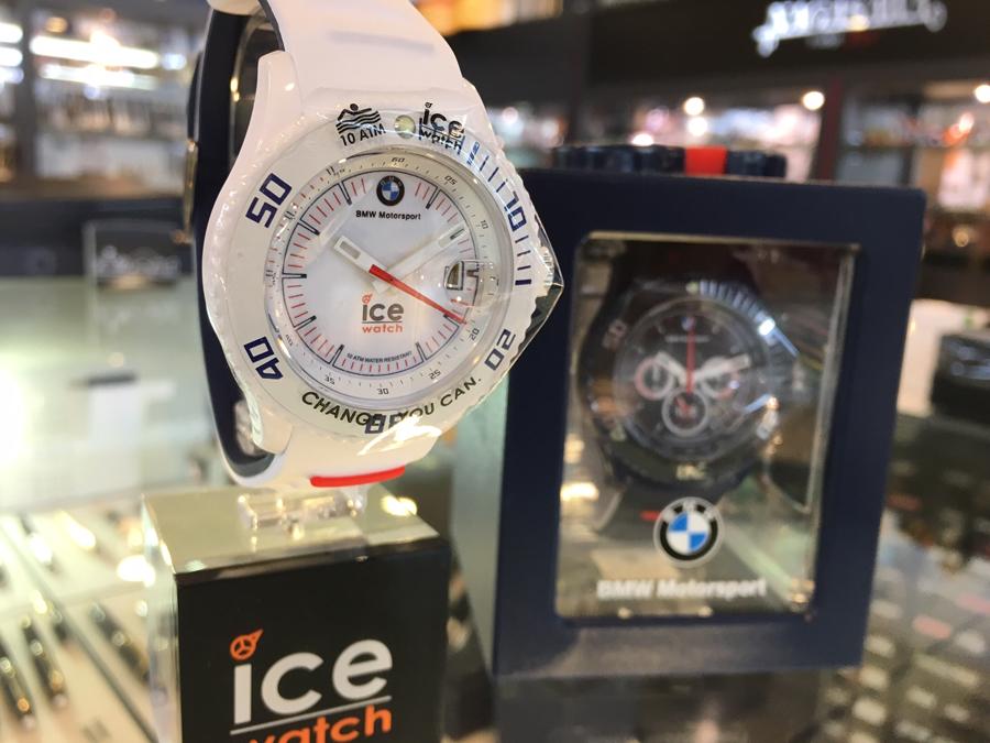 ice7-s