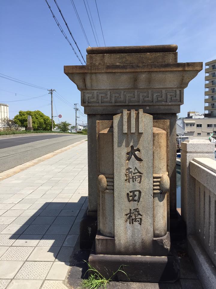 新色 Kobe INK 58集 兵庫キャナルブルー