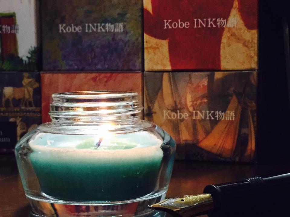 Kobe INK ボトルの再活用例