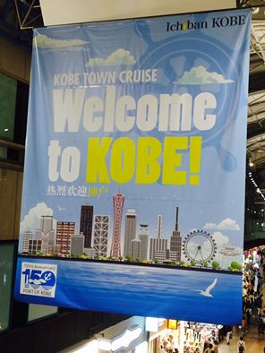Welcome to KOBE