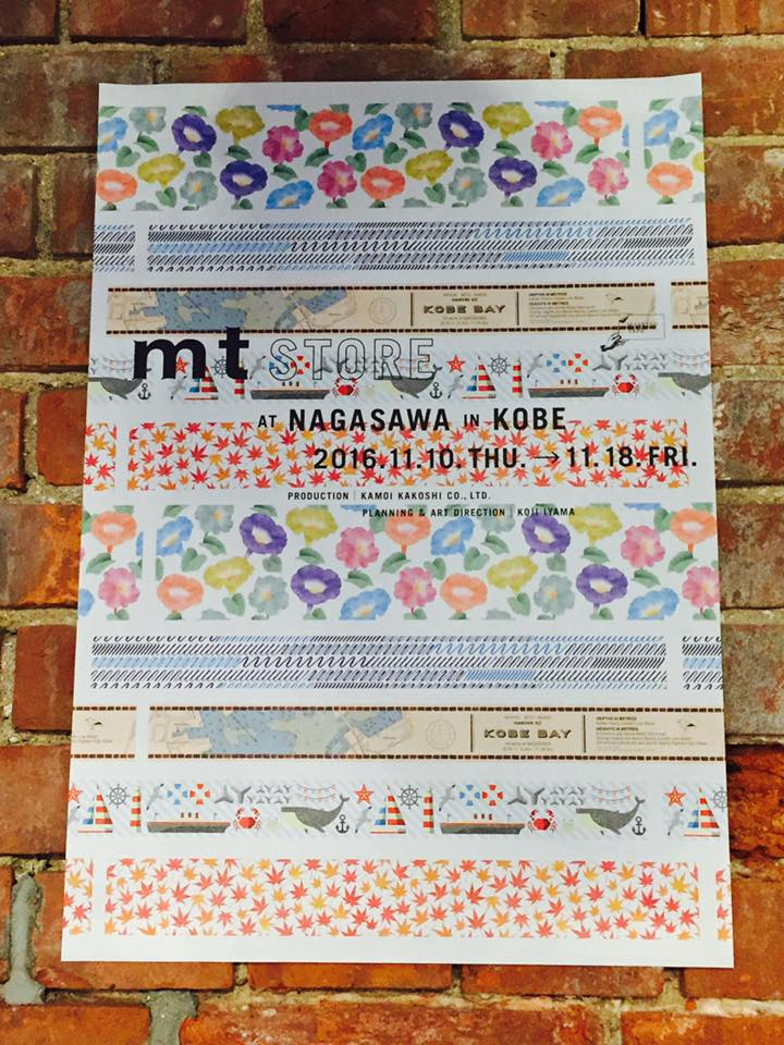 mt STORE at NAGASAWA IN KOBE開催