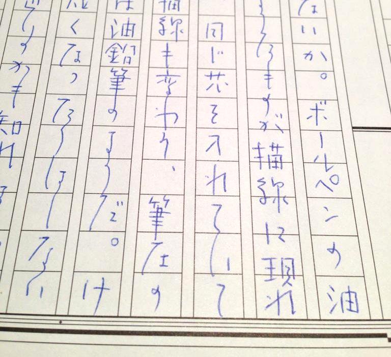 小日向京のひねもす文房具|第六十六回「カランダッシュ 849 ボールペン」