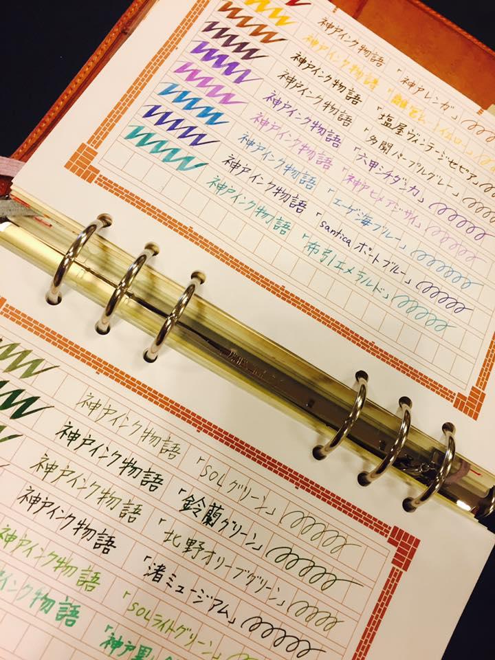 神戸煉瓦倉庫にてKobe INK物語