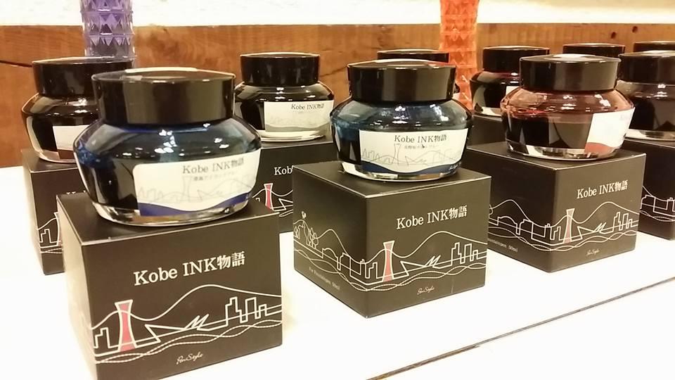 おとな旅神戸 「60色のKobe INKで書いてみる」
