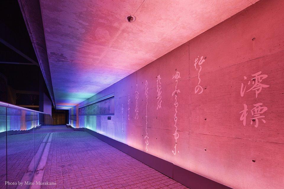 照明アーティスト 高橋匡太氏の京都の作品です