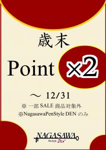 point2%e5%80%8d