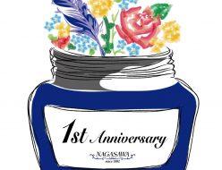 小日向京のひねもす文房具|第八十二回「NAGASAWAさんちか店1周年記念限定アイテム」