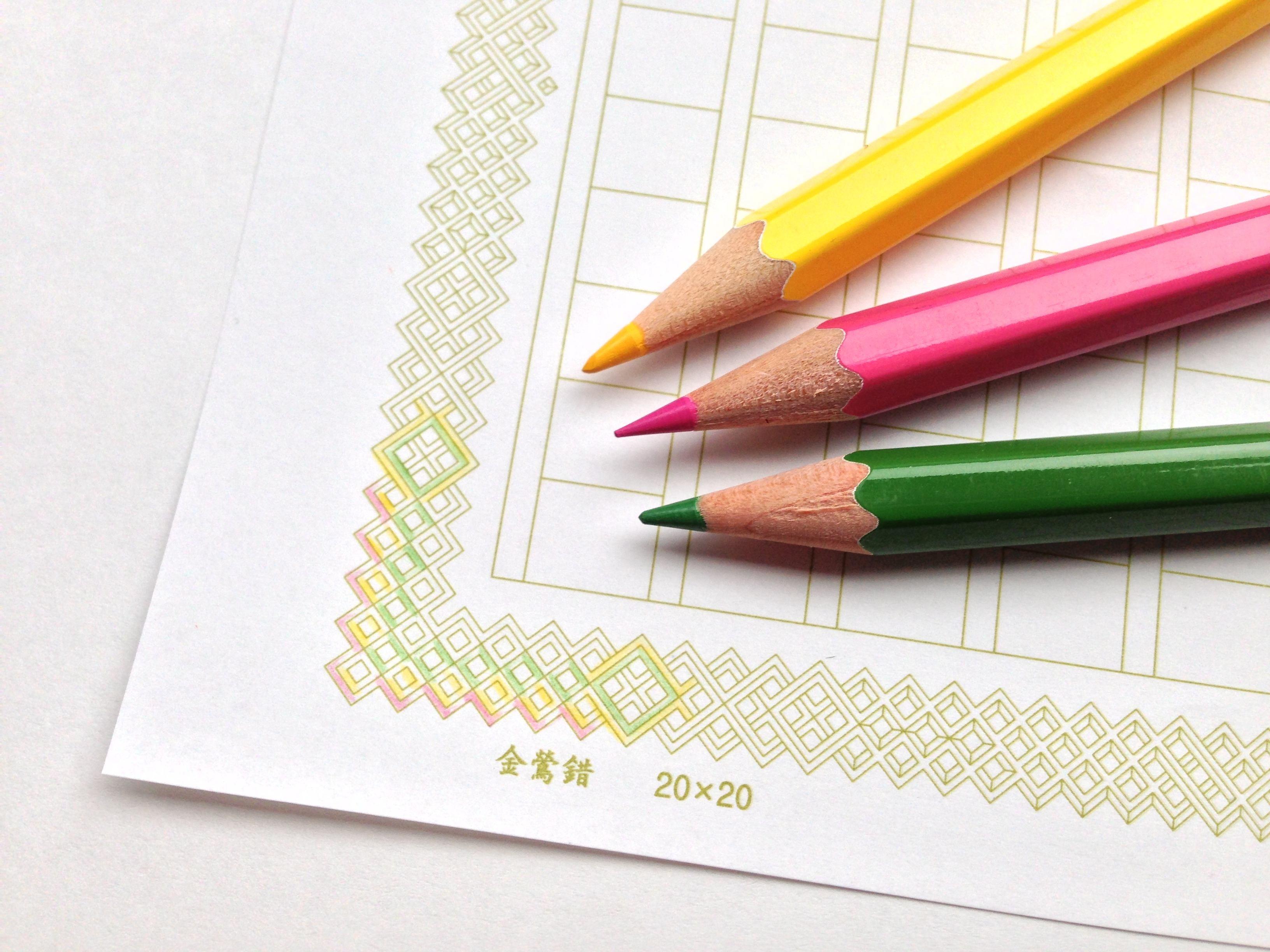 小日向京のひねもす文房具|第八十六回「飾り原稿用紙・ふたふで箋《金鶯錯》」