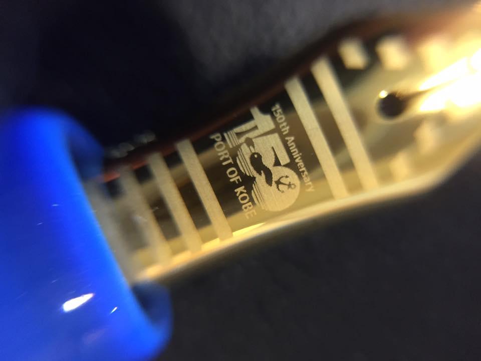 神戸開港150年記念万年筆 誕生