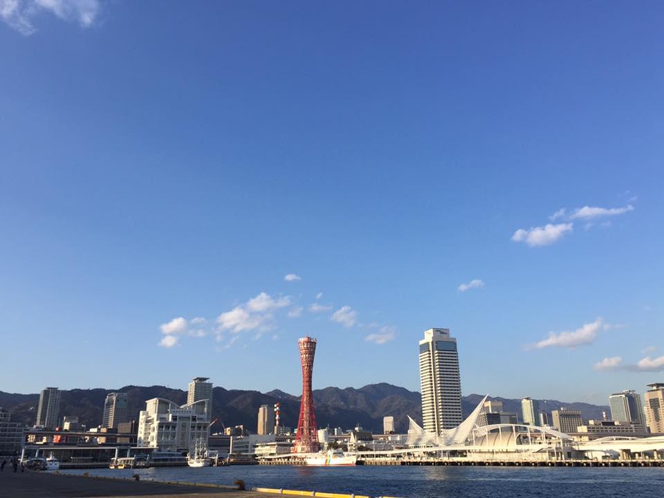 Kobe 波止場のステーショナリー達