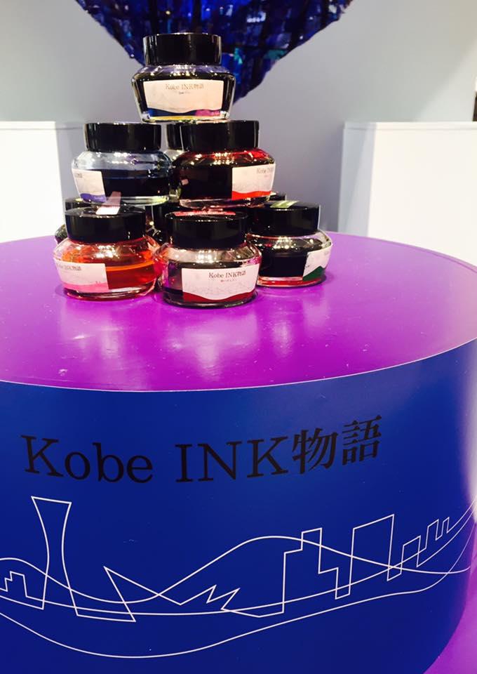 Kobe INK物語の開発秘話と最新情報