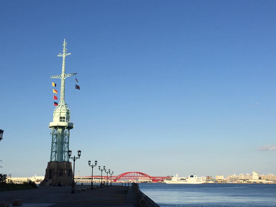 神戸開港150年 記念万年筆