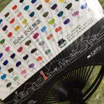 Kobe INK物語×ヴィッセル神戸
