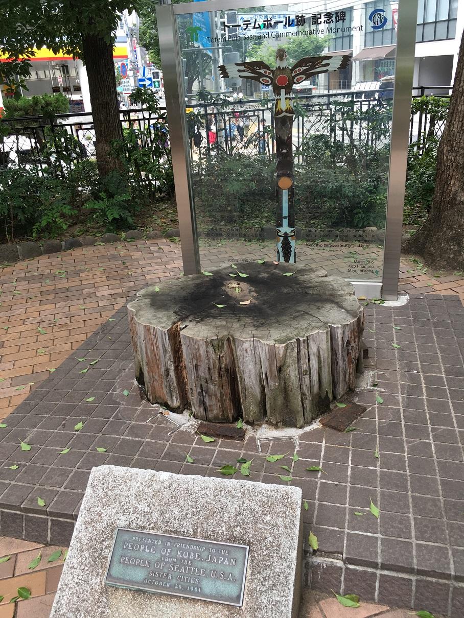 トーテムポール記念碑
