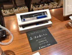 小日向京のひねもす文房具|第百回「NAGASAWAオリジナル万年筆 波止場レクル」