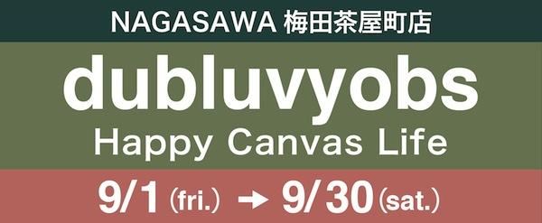 dubluvyobs(ダブラヴヨブス)バッグコレクション @NAGASAWA梅田茶屋町店