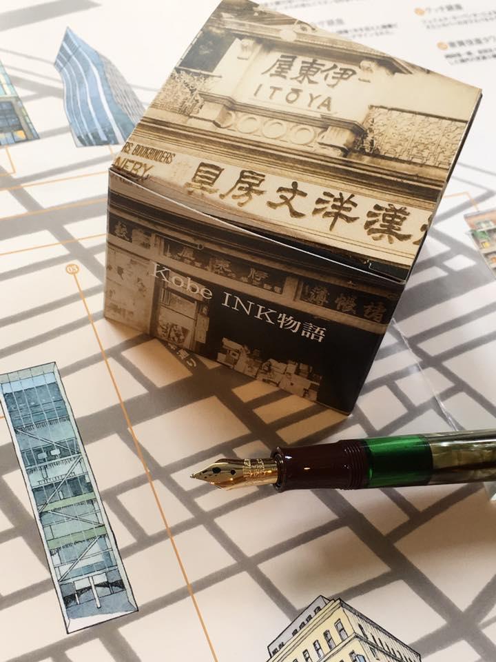 Kobe INK物語 銀座ゴールドセピア