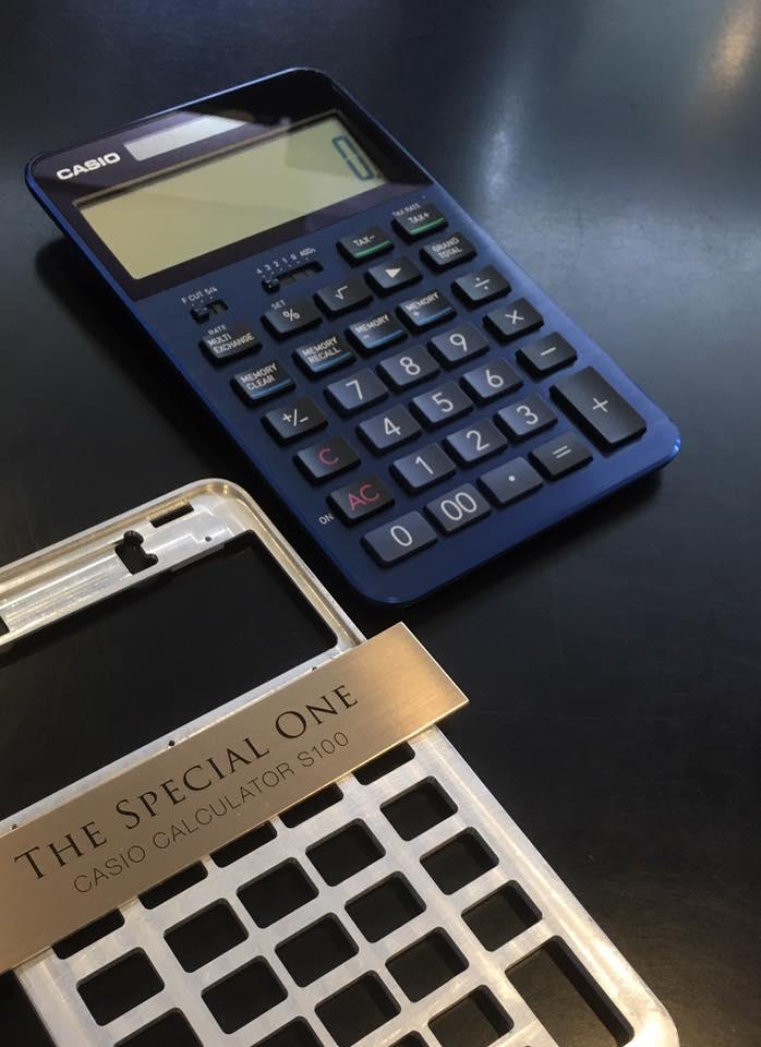電卓の最高峰発見