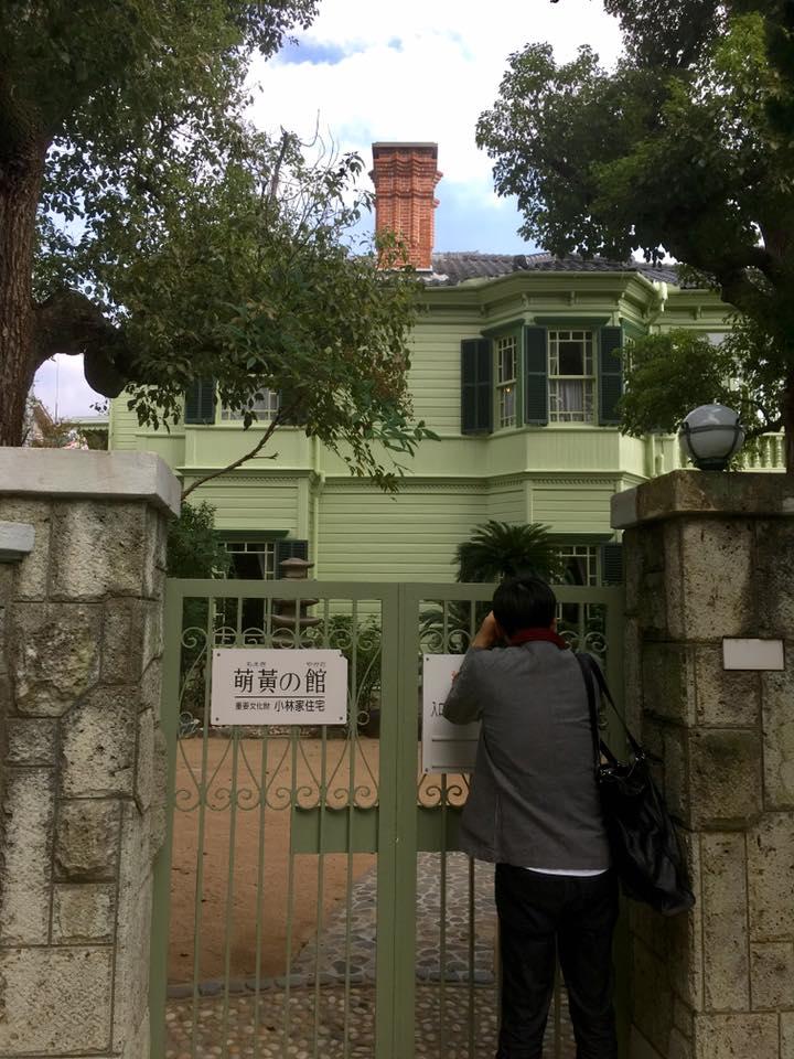 台湾からKobe INK物語の取材