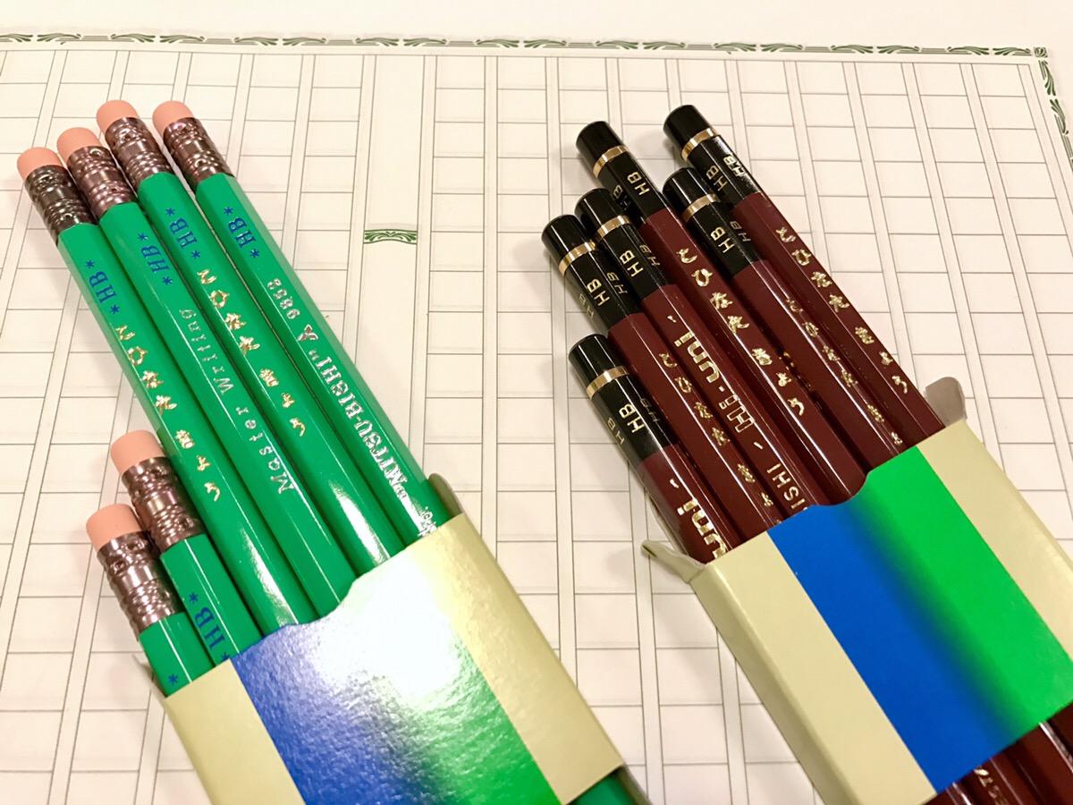 小日向京のひねもす文房具|第百十四回「鉛筆にまつわるetc. Vol.2〜イベント終了しました!」
