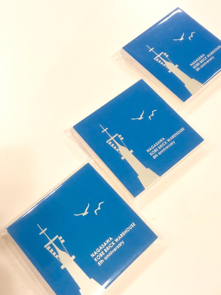 神戸煉瓦倉庫店 5周年記念イベント