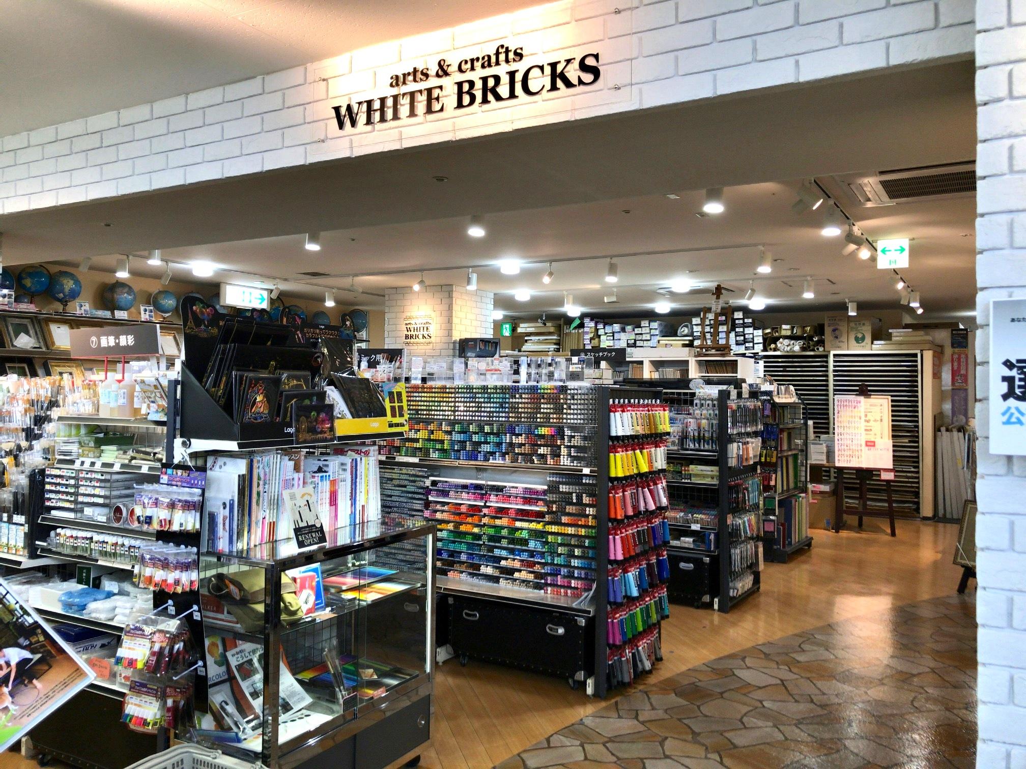 小日向京のひねもす文房具|第百十六回「本店画材売場・arts & crafts WHITE BRICKS」