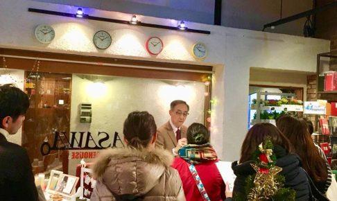 神戸煉瓦倉庫店、メディア取材