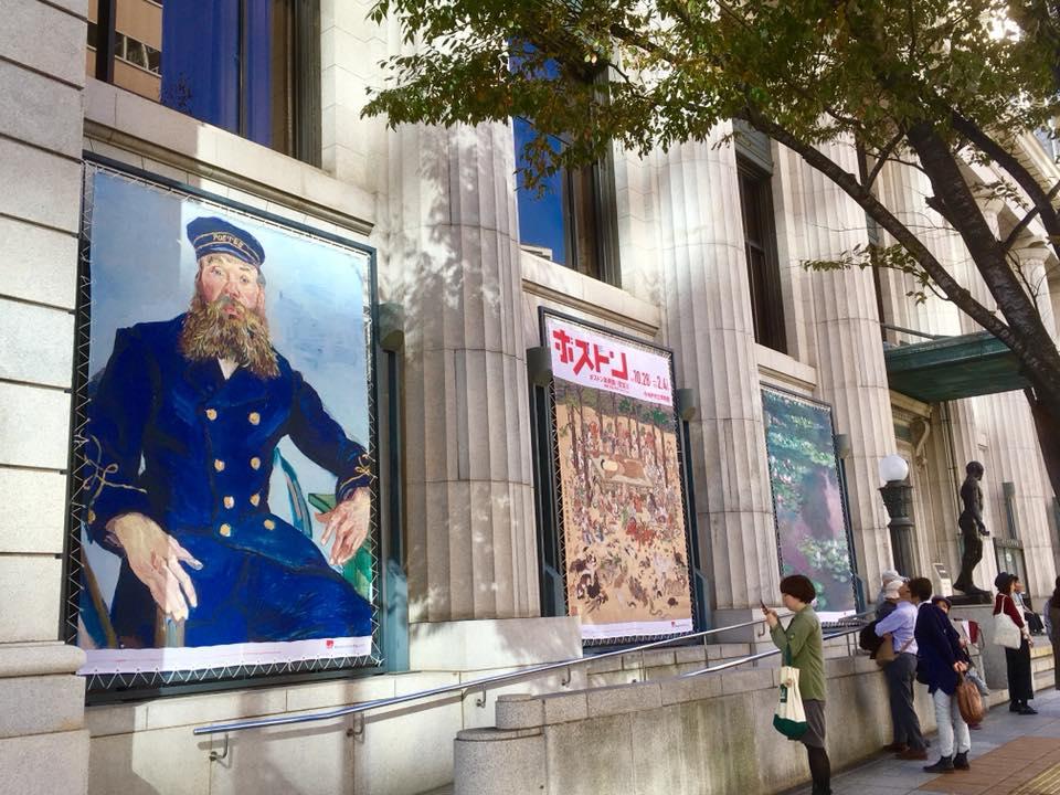 ボストン美術館 至宝展 開催中