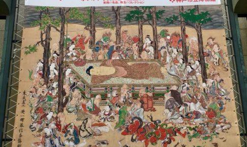 旧居留地の神戸市立博物館にて