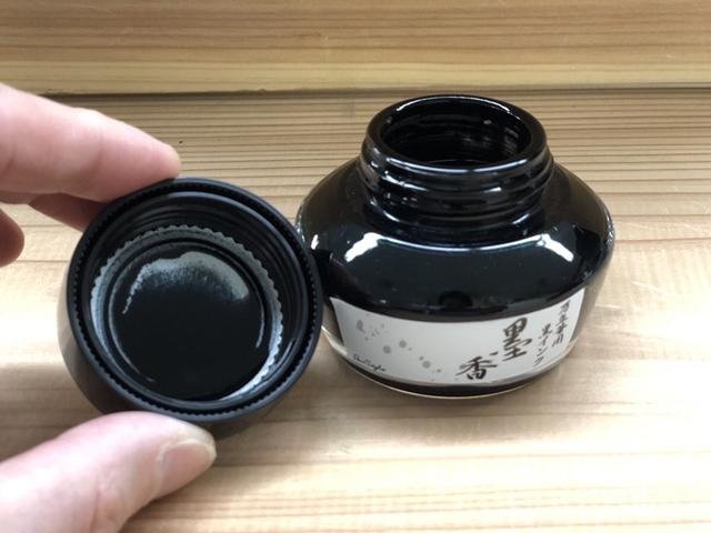 NAGASAWA 万年筆用インク 墨香