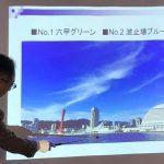 大阪梅田にてKobe INK物語