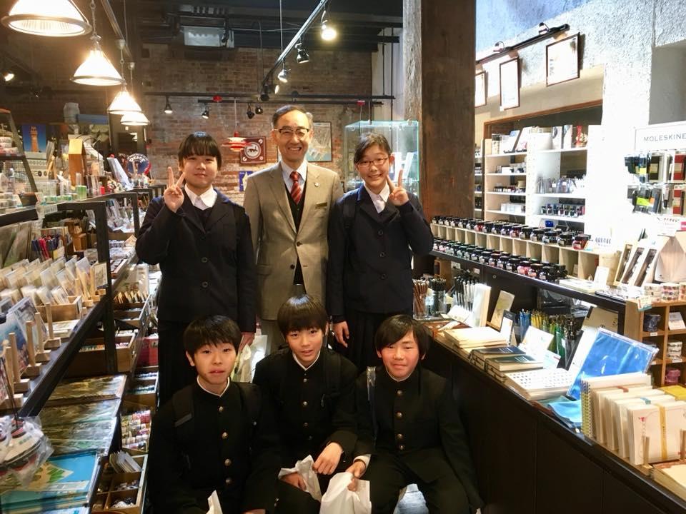 校外学習テーマ、神戸の魅力を知る