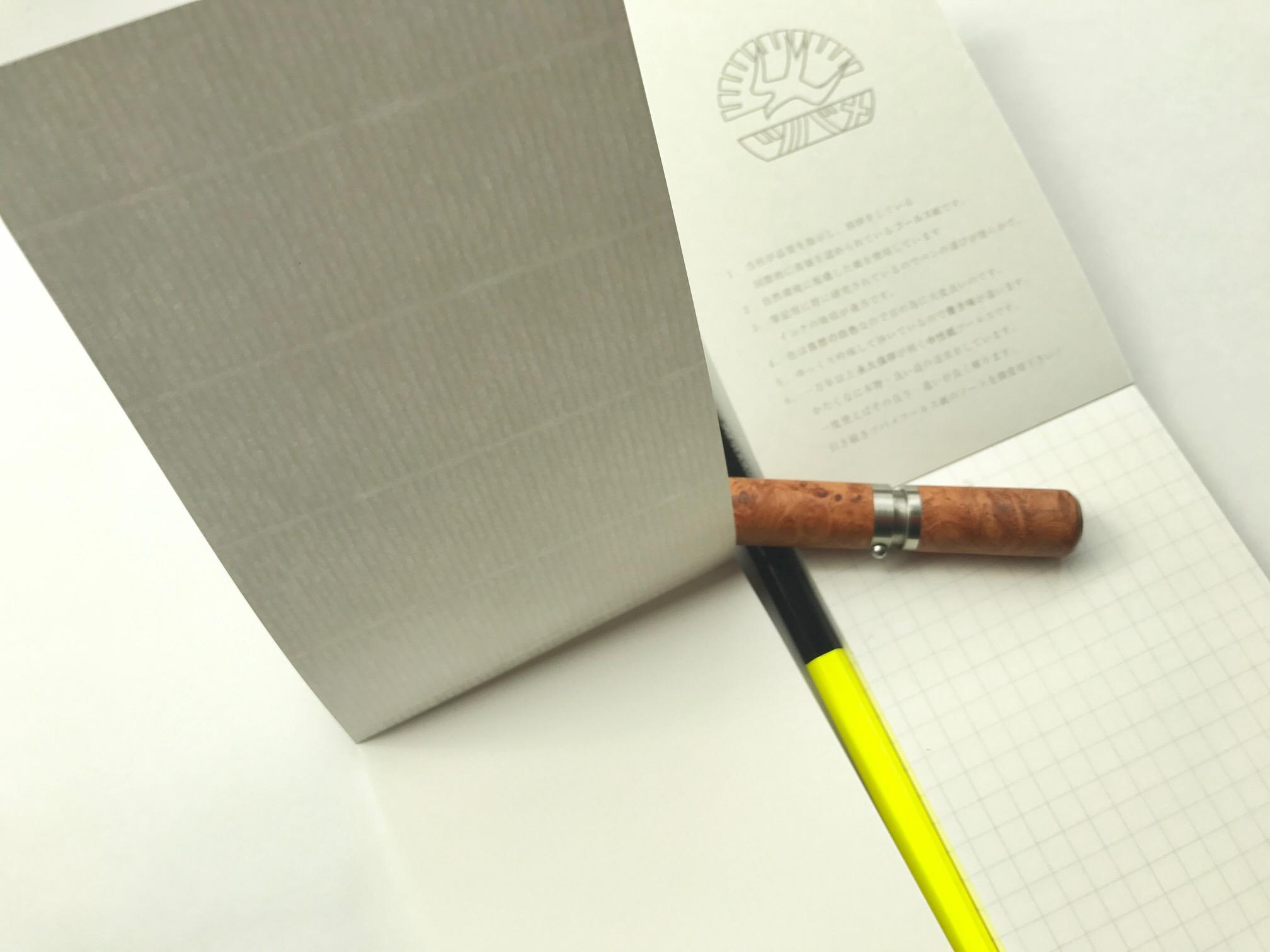 小日向京のひねもす文房具|第百三十二回「ツバメノート ツバメモ」