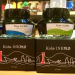 Kobe INK物語 No.66、67新発売へ