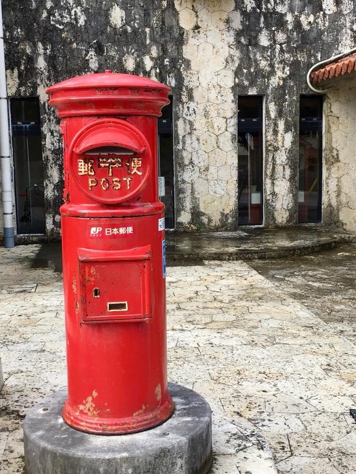那覇の日本郵便ポスト