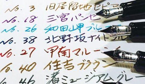 Kobe INK物語誕生秘話