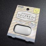 小日向京のひねもす文房具 第百三十六回「コクヨ カルカット クリップタイプのマスキングテープカッター」