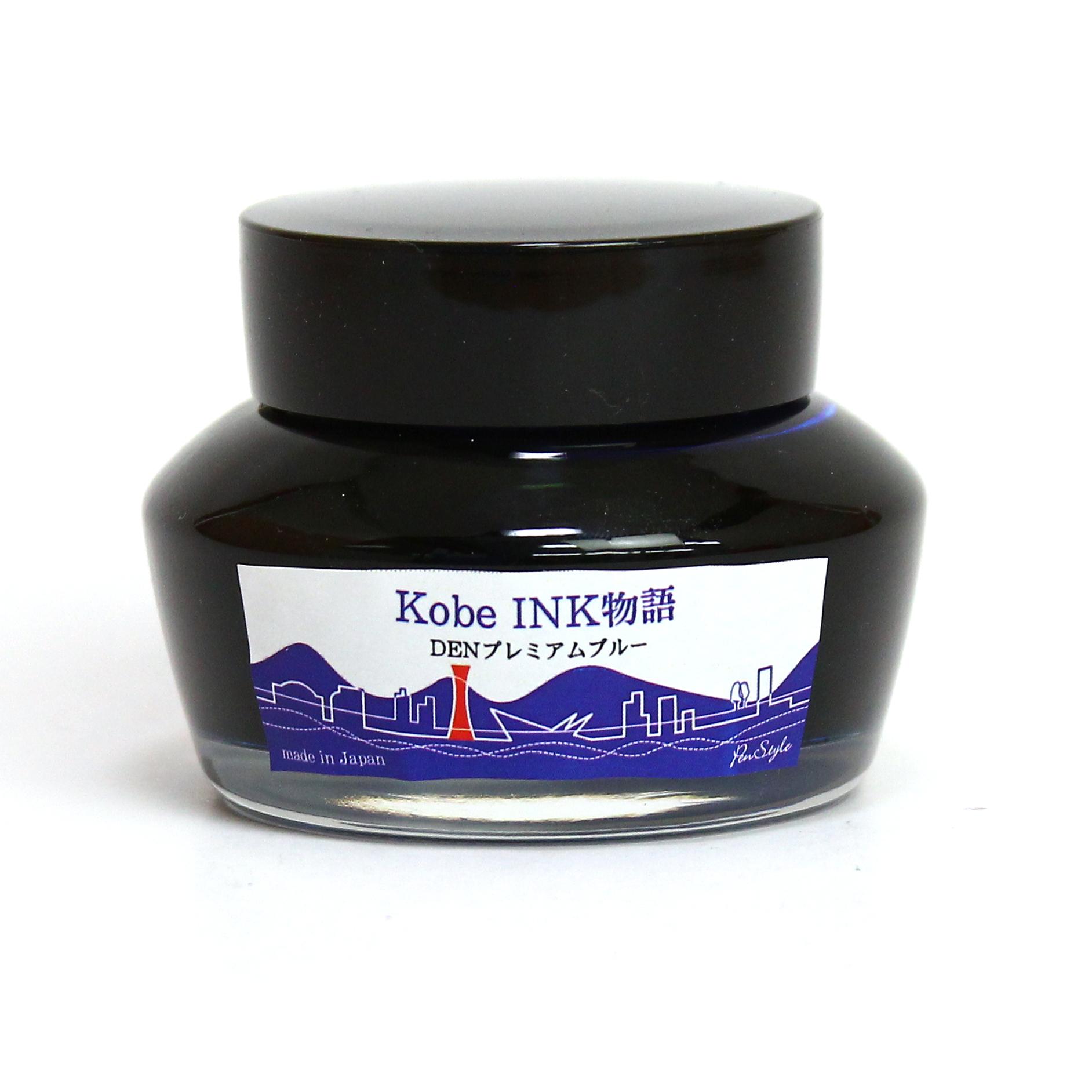 PenStyle Kobe INK物語 店舗限定特別インク | DENプレミアムブルー