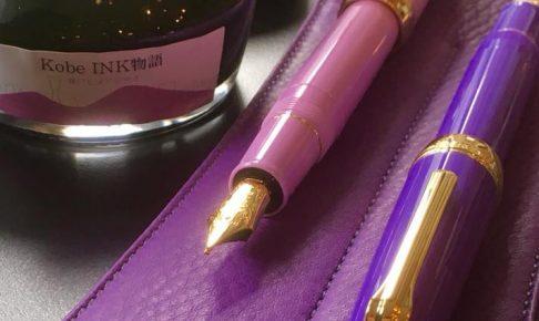 オリジナル限定 紫陽花シリーズ完成