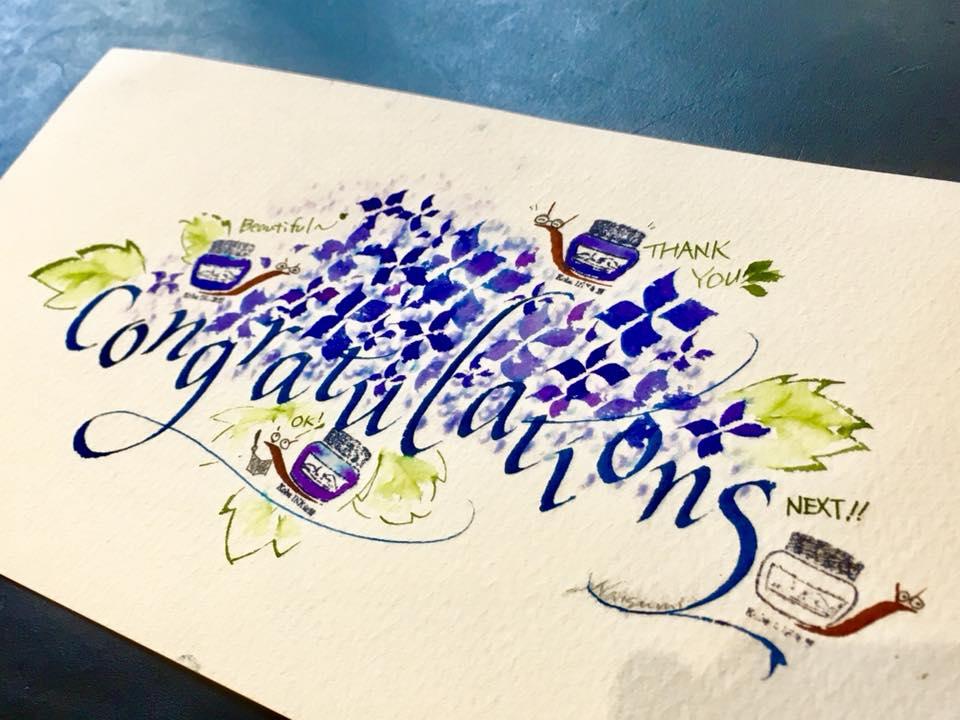 紫陽花万年筆 発表記念カード
