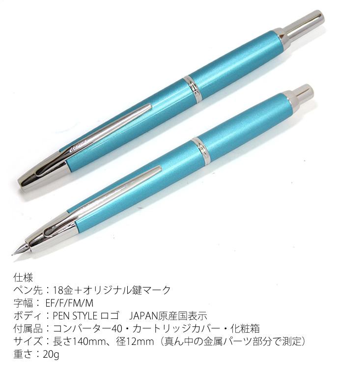 NAGASAWAオリジナル万年筆 キャップレスデシモ 『布引エメラルド』 ゴールド/シルバー