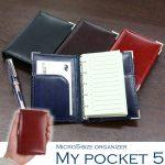 Ashford×NAGASAWA マイクロ5サイズ システム手帳 マイポケ5
